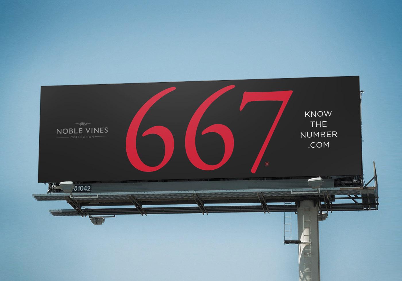 667_horiz_billboard